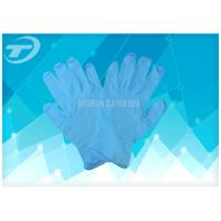 China Blue Color Medical Disposable Gloves Nitrile Exam Gloves Powder Free on sale