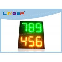 888 12inch Led Gas Price Sign , Led Petrol Station Price Signs Green Amber Color Manufactures