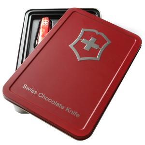 China swiss chocolate knife  tin box  packing 20131209 on sale