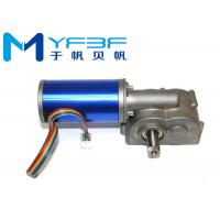 Brushless DC Automatic Door Motor Small Size With Installation Bracket Manufactures