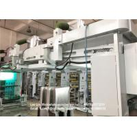 Compact Paper Lamination Machine , Thermal Lamination Machine Dry / Wet Compound Coating Manufactures