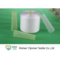 Non Knot Polyester Raw White Yarn For Luggage / Tent / Woven Bag / Sewing Manufactures
