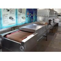 Digital Intelligent Black Soldier Fly Larvae Microwave Drying Machine Big Capacity Manufactures