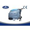 Hand Held Battery Powered Floor Scrubber , Cordless Floor Scrubbing Equipment for sale