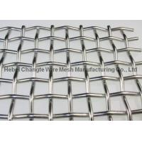 China Dutch Weave 304 / 316 Stainless Steel Square Wire Mesh Wear And Abrasion Resistance on sale