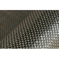 Twill Weave Carbon Fiber cloth Manufactures