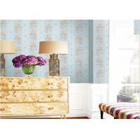 1.06*10m Size Deep Embossed Patterned Wallpaper Stripe Design For Sitting Room Manufactures