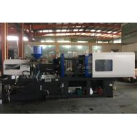 Plastic Chair Injection Moulding Machine , Plastic Molder Machine High Speed Manufactures