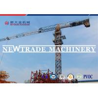 4 Tons - 20 Tons Construction Building Tower Crane Machinery and Equipment Manufactures