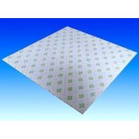 PVC Ceiling Panel (AS-30) Manufactures