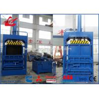 China High Performance Cardboard Baling Machines , Vertical Balers For Cardboard on sale