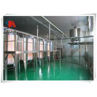 China Exact Liquid Level Milk Processing Equipment , Milk Production Machine 250 - 400 B/Min on sale