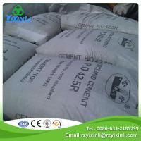 China hot sale opc cement 42.5r  prices on sale