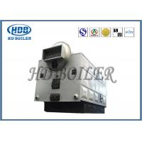 Horizontal Biomass Fired Industrial Steam Boiler , Large Biomass Steam Generator Manufactures