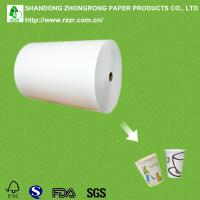 China single/double side PE coated ivory board for cups wholesale