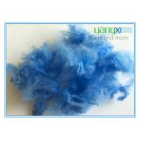 1.5 Denier Recycled Pet Staple Fiber 38mm Length With Excellent Tenacity Manufactures