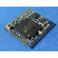 Low cost CSR8605 based Bluetooth mono ROM module
