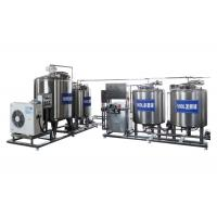 China Electric Coconut Almond Milk Processing Machine Pasteurized Fermentation on sale
