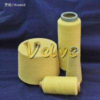 Buy cheap Para-Aramid  Sewing Thread from wholesalers