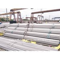 China ASTM A312 TP 304 Stainless Steel Seamless Pipe Acid White FInish Round Steel Tube on sale