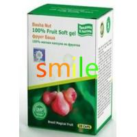 China Basha Nut weight loss capsule, made from Brazil's magic fruit into  weight loss pill on sale