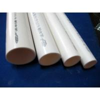 good pvc pipe Manufactures
