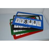 Red , Yellow , Black Plastic Price Sign Board , ABS Price Tag Display Manufactures
