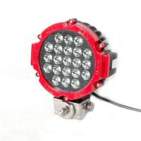 63W 4x4 work light ,4x4 head light Manufactures