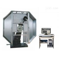 Quality JJG 145 Plastic Testing Equipment For Impact Testing Velocity Of Striking 5.24m for sale