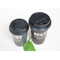Logo Custom Printed Paper Cups , Eco Friendly Custom Coffee Paper Cups Recycled Manufactures