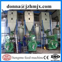 China High productivity low consumption pasture pellet making machine price on sale