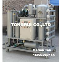 Insulating Oil Purifier, Electric Oil Dehydrator Filtration Equipment Manufactures