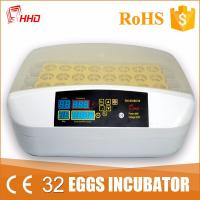 China HHD 12 months warranty high hatching rate professional incubator for hatching eggs YZ-32A on sale
