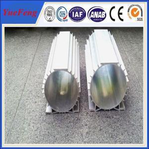 6000 series industrial anodize aluminium profile, aluminum extrusion electric motor shell Manufactures