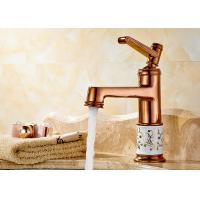 Single Handle Rose Gold Antique Basin Faucet Drinking Water Filter ROVATE Manufactures