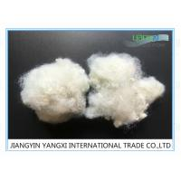 Soft Touch Spinning Fiber , Staple Fiber PolyesterFor Open End / Air Jet Yarns Manufactures