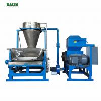 China High Recycling Rate Wet Copper Separator Machine Water Using Cable Wire Crusher Separator on sale