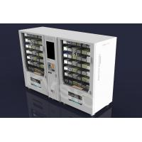 Fully Automatic Drug Auto Vending Machine Perfect Sealing / Cold Preservation Effect Manufactures