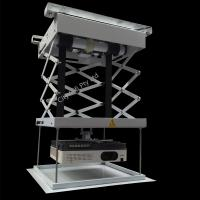 50kg Carry Weight Motorized Projector Bracket Lift With