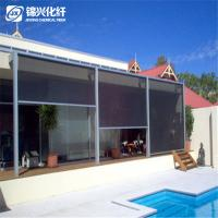 Anti Ultraviolet Ray Pull Down Roller BlindsFabric For Hotel Window Sunscreen Manufactures