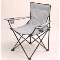 China Folding beach chair/folding camping chair/ folding armchair on sale