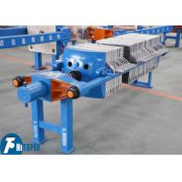 0.6Mpa Pressure Plate And Frame Filter Press Oil Water Copper Mine Filtration Manufactures