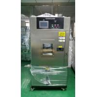 CE UV Test Machine Anti - Aging  Xenon Lamp Weather - Resistant Testing Machine( Vertical ) Manufactures
