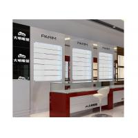 Eyeglasses Shop Glass Display Wall Cabinet With LED Light , Jewellery Display Cabinets Manufactures