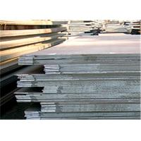 Hot Rolled Carbon Steel Tread Plate Width 0.6m-3m Thickness 0.1mm-300mm black Manufactures