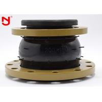 Buy cheap 6.0 Mpa Reduced Rubber Expansion Joint Angular Displacement Inner Seamless from wholesalers