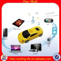 China wireless car speakers,ir wireless speaker car manufacturers & suppliers on sale