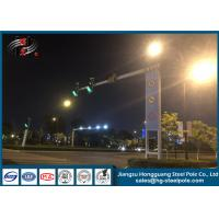 Telescopic Street Lamp Pole Flexible Arm Pole Road Sign Poles Traffic Light Sign Manufactures