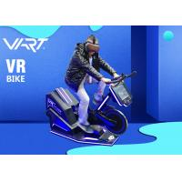 Virtual Reality Sports Equipment VR Bike Simulator For Indoor Gym Playground Manufactures