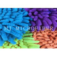 Colorful Useful Microfiber Big Chenille Fabric Used In Bath Mat Or Car Cleaning Wash Mitt Manufactures